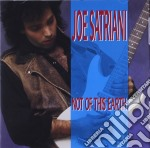 NOT OF THIS EARTH cd musicale di Joe Satriani