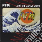 LIVE IN JAPAN cd musicale di Premiata forneria ma