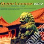 (LP VINILE) Eastern chill out lp vinile di Asian lounge vol. 2