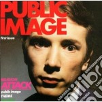 Public image [remastered] cd musicale di Public image ltd