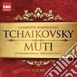Symphonies 1-6; ballet music, etc. cd musicale di Riccardo Muti