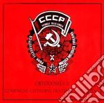 Cccp - Fedeli Alla Linea - Ortodossia II/Compagni Cittadini cd musicale di CCCP - FEDELI ALLA L