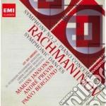 20TH CENTURY CLASSICS: SERGEJ RACHMANINO  cd musicale di Artisti Vari