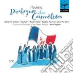 Poulenc Francis - Dervaux Pierre - New Opera Series: Poulenc-dialogue Des Carmelites (3cd) cd musicale di Pierre Dervaux