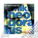 THE VERY BEST OF:incl.ZORBA THE GREE cd musicale di TEODORAKIS MIKIS