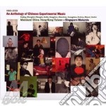 AN ANTHOLOGY OF CHINESE EXP. MUSIC        cd musicale di Artisti Vari