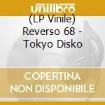 (LP VINILE) Tokyo disco lp vinile