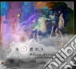 Almost eternity cd musicale di Ombra Ad