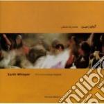 Mohammedreza - Earth Whisper cd musicale di MOHAMMEDREZA