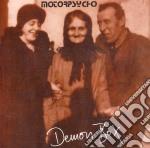 Motorpsycho - Demon Box cd musicale di MOTORPSYCHO