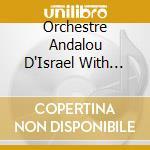 Touchia cd musicale di Orchestre andalou d'