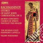 LITURGIA DI SAN GIOVANNI CRISOSTOMO, CON cd musicale di Sergei Rachmaninov