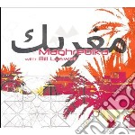 Neftakhir cd musicale di Maghrebika with bill laswell