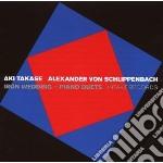 Aki Takase & Alexander Von Schlippenbach - Iron Wedding cd musicale di Takase/alex.von Aki