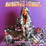 KAMASUTRA (lounge music) cd musicale di ARTISTI VARI