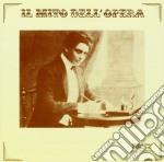 Giuseppe anselmi(ten): arie da opere cd musicale di Anselmi g. - vv.aa.