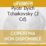 Symphonies 4,5,6 /koussevitzky cd musicale di Tchaikovsky