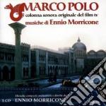 Marco Polo (2 Cd) cd musicale di O.S.T.