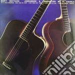 (LP VINILE) Soft guitars lp vinile