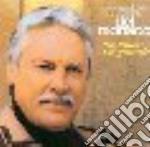 UN AMORE COSI' GRANDE cd musicale di DEL MONACO MARIO