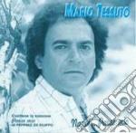 Mario Tessuto - Napoli Paese Mio cd musicale di