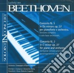 Beethoven Ludwig Van - Concerto N.3 Op.37 Per Pianoforte E Orchestra - Base Orchestrale cd musicale di