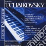Ciaikovski Pyotr Il'ych - Concerto N.1 Op.23 Per Pianoforte E Orchestra - Base Orchestrale cd musicale di