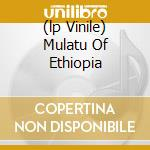 (LP VINILE) MULATU OF ETHIOPIA                        lp vinile di MULATU AND HIS ETHIO