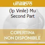 (LP VINILE) MU SECOND PART lp vinile di Don Cherry