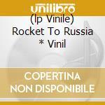 (LP VINILE) ROCKET TO RUSSIA * VINIL lp vinile di RAMONES