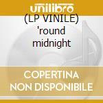 (LP VINILE) 'round midnight lp vinile di Chet Baker