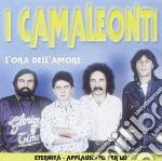 L'ORA DELL'AMORE cd musicale di CAMALEONTI