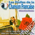 Les Etoiles De La Chanson Francaise cd musicale di Francaise Chanson