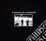 IL MANUALE DEL CANTAUTORE cd musicale di Flavio Giurato