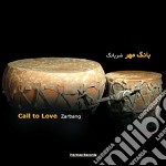 Zarbang - Call To Love cd musicale di ZARBANG