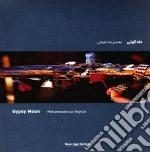 Aligholi Mohammadreza - Gypsy Moon cd musicale di Mohammadrez Aligholi
