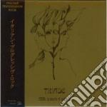 Triade - 1998: La Storia Di Sabazio cd musicale di TRIADE