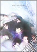La giostra cd musicale di Il disordine delle c
