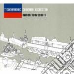 Technophonic Chamber - Nemoretum Sonata cd musicale di Chamber Technophonic
