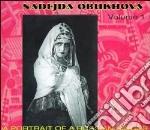 Nadezhda Obukhova - Volume 1 cd musicale