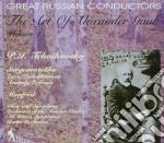 GAUK ALEXANDER VOL.1 cd musicale