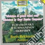 Ciaikovski - Musica Russa Per Pianoforte - 5 Romanze Per Voce E Pianoforte cd musicale