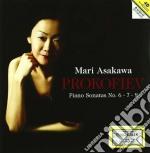 Prokofiev Sergei - Sonata Per Pianoforte N.5 Op.82, N.7 Op.83, N.8 Op.84 cd musicale di Sergei Prokofiev