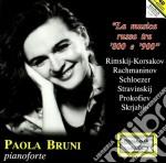 LA MUSICA RUSSA TRA '800 E '900 cd musicale