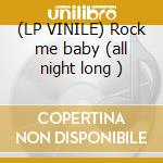 (LP VINILE) Rock me baby (all night long ) lp vinile di Pilotti Andrea