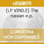 (LP VINILE) The russian e.p. lp vinile di Earmack Dj