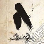 Shablo - The Second Feeling cd musicale di SHABLO
