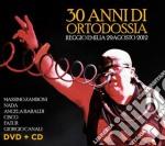 30 anni di ortodossia cd musicale di Massimo Zamboni