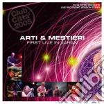 Arti & Mestieri - First Live In Japan cd musicale di ARTI & MESTIERI