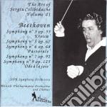 CELIBIDACHE SERGIU VOL.21 cd musicale